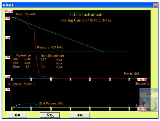 TBTS_software_interface2